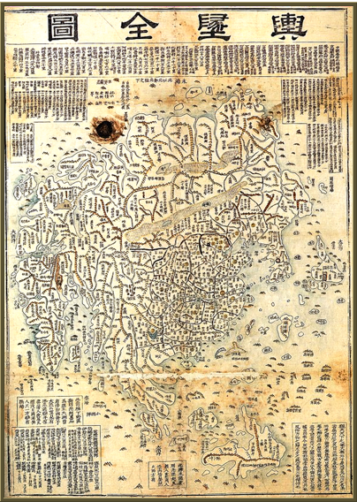 Chinese centralities the centre the connector and the doctrine a late 18th century korean map china is clearly the middle realm this view of the world is common to all the peoples and states surrounding china gumiabroncs Choice Image